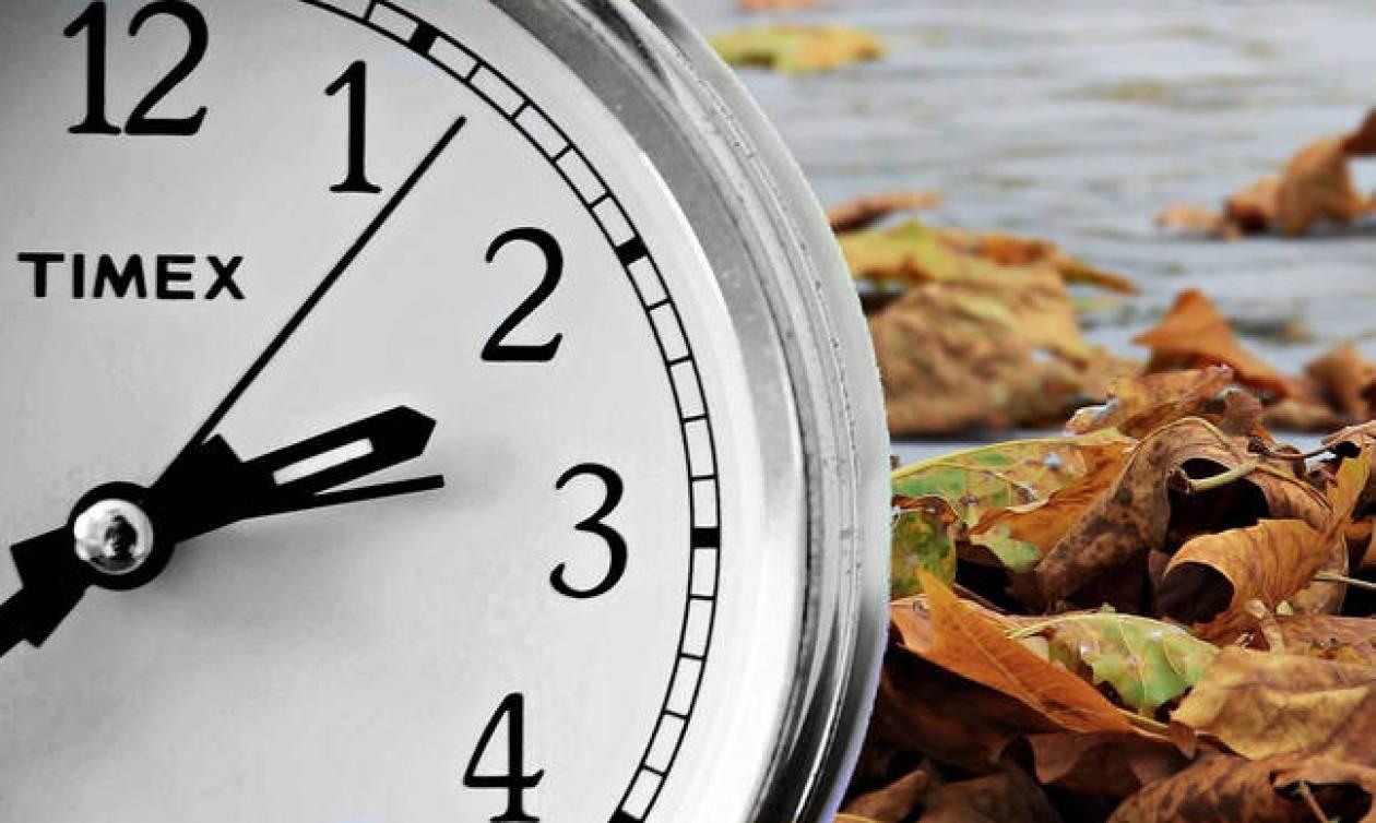 Άλλαξε η ώρα τα ξημερώματα της Κυριακής 28 Οκτωβρίου - Σε ισχύ η χειμερινή
