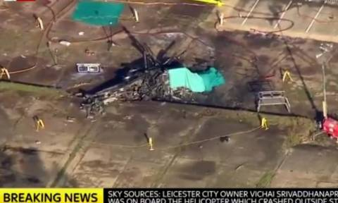Σκληρές εικόνες: Καταστράφηκε ολοσχερώς το ελικόπτερο του ιδιοκτήτη της Λέστερ! (vid)