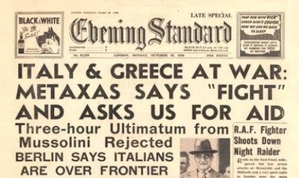 28η Οκτωβρίου - Η Βρετανία δεν ξεχνά: Στο εξής θα λέμε ότι οι ήρωες πολεμούν σαν Έλληνες