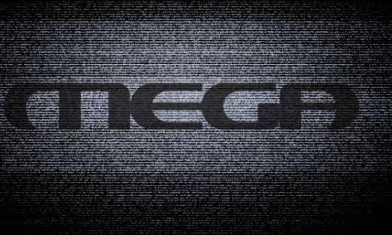 Έτσι μπορείτε να δείτε ακόμα MEGA παρά το «μαύρο»