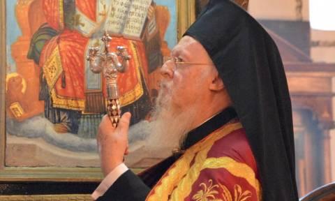 Βαρθολομαίος: Η αγαπητική μέριμνα της Εκκλησίας κίνητρο για την ουκρανική Αυτοκεφαλία