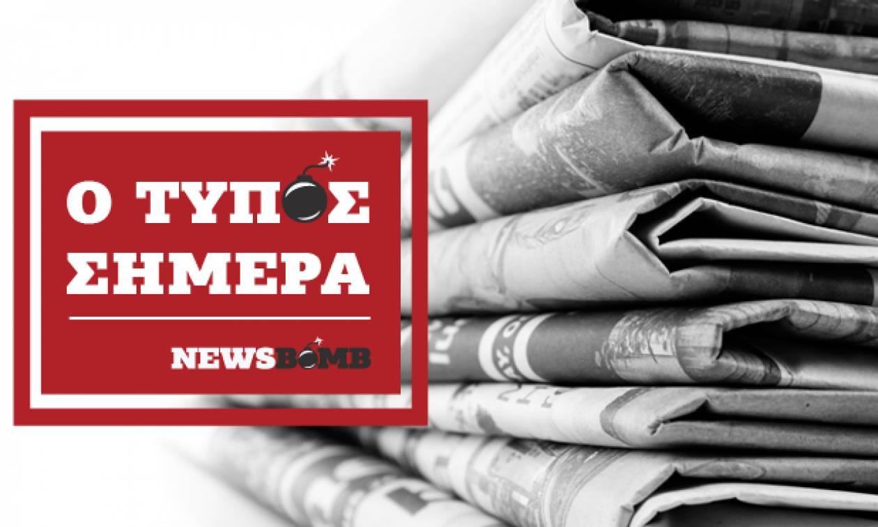 Εφημερίδες: Διαβάστε τα πρωτοσέλιδα των εφημερίδων (29/10/2018)