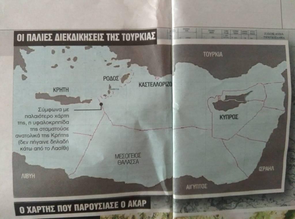 Οι Τούρκοι μπλοκάρουν την Κρήτη: Ο χάρτης – ντοκουμέντο