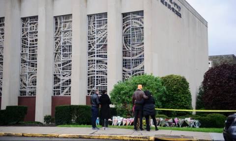 Μακελειό Πίτσμπουργκ: Συγκεντρώνουν χρήματα για τους τραυματίες και τις οικογένειες των θυμάτων