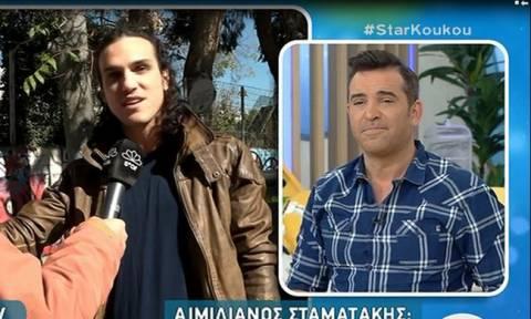 Αιμιλιανός Σταματάκης: Οι πρώτες δηλώσεις του νέου συντρόφου της Μαίρης Συνατσάκη