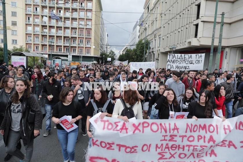 Στους δρόμους και πάλι οι μαθητές - Συλλαλητήριο και πορεία στο κέντρο της Αθήνας (pics)