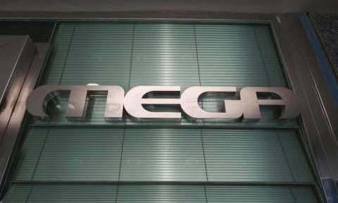MEGA: Το συγκινητικό κείμενο για το «μαύρο» στο κανάλι!