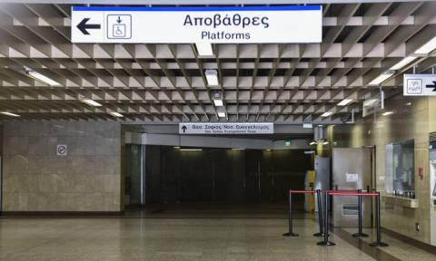 Τι αλλάζει στο Μετρό από την 1η Νοεμβρίου