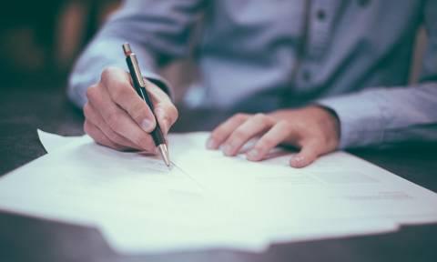 ΟΑΕΔ: Είστε άνεργος; Κάντε σήμερα αίτηση ΕΔΩ και διεκδικείστε μισθό έως 495 ευρώ