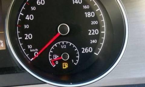 Τι σημαίνει το βελάκι στο σήμα της βενζίνης; (photos)