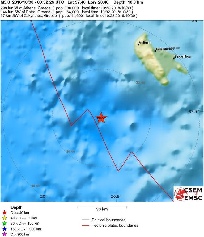 Σεισμός Ζάκυνθος: Νέα δόνηση αναστάτωσε το νησί (pics)
