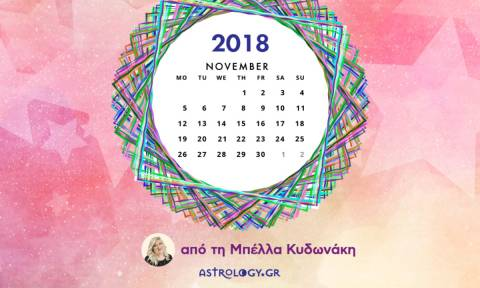 Νοέμβριος 2018: Οι σημαντικές ημερομηνίες του μήνα για όλα τα ζώδια