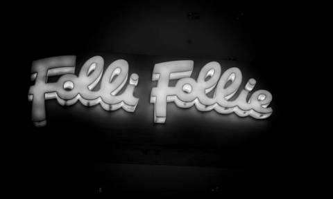 Δεν ορίσθηκε νέα ημερομηνία για τη Γενική Συνέλευση της Folli - Follie