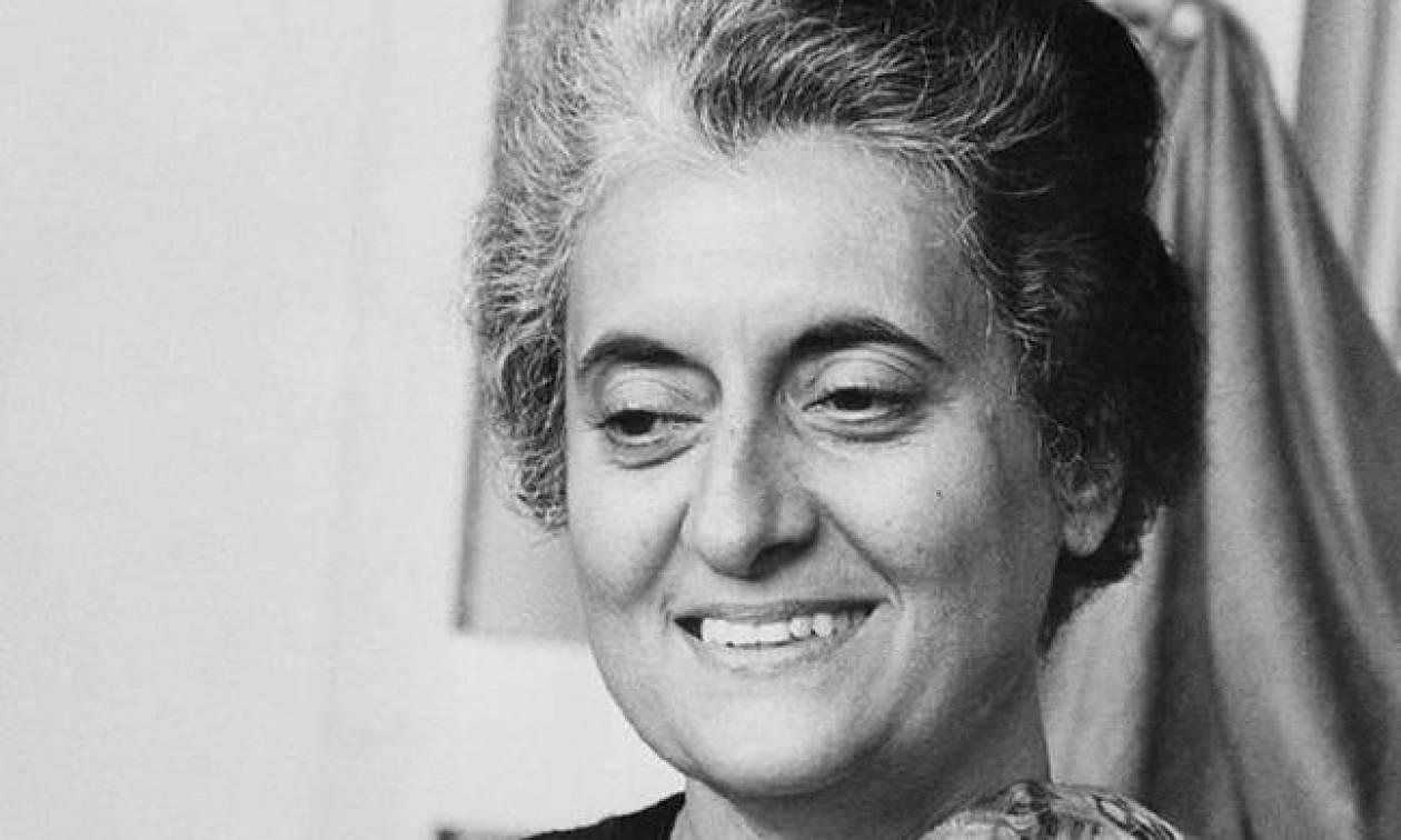 Σαν σήμερα το 1981 δολοφονήθηκε από τους σωματοφύλακές της  η Ίντιρα Γκάντι