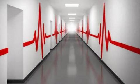 Τετάρτη 31 Οκτωβρίου: Δείτε ποια νοσοκομεία εφημερεύουν σήμερα