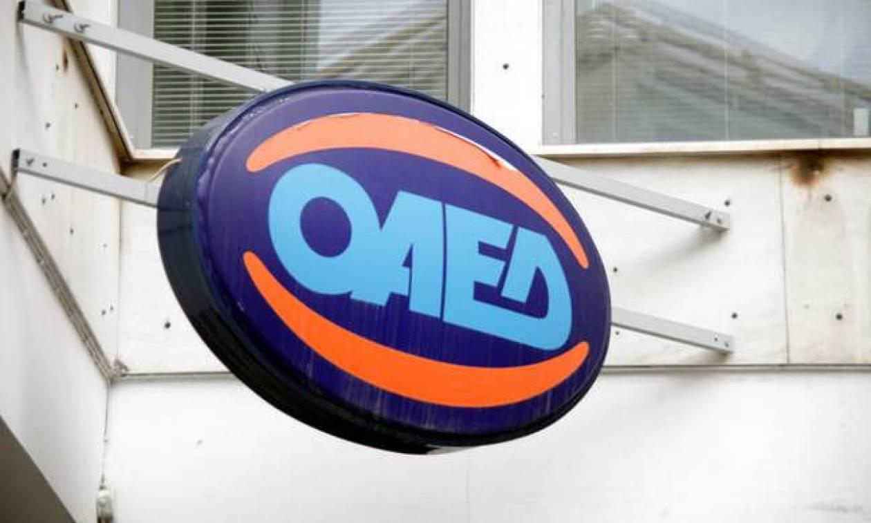 ΟΑΕΔ: ΠΡΟΣΟΧΗ! Από σήμερα (31/10) οι αιτήσεις για τις 2.082 θέσεις πλήρους απασχόλησης