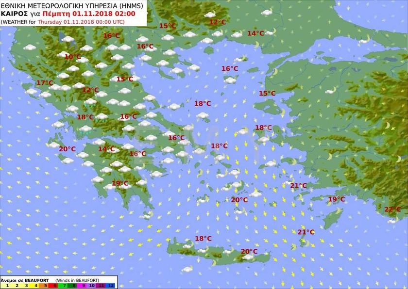 Καιρός τώρα: Με σκόνη και υψηλές θερμοκρασίες η Τετάρτη - Πού περιμένουμε βροχές (pics)