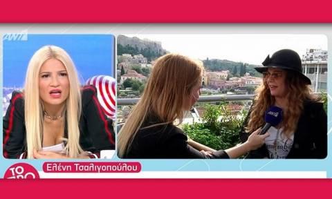 Άφωνη η Σκορδά με τη δήλωση της Ελένης Τσαλιγοπούλου
