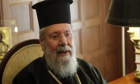 Στα καθήκοντά του επέστρεψε ο Αρχιεπίσκοπος Χρυσόστομος