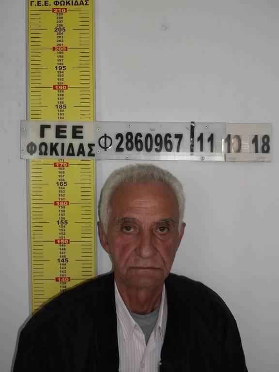 Φωκίδα: Αυτός είναι ο ηλικιωμένος που πιάστηκε στα πράσα με 13χρονο κοριτσάκι