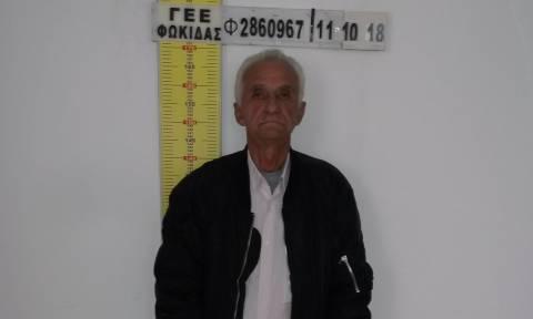 Φωκίδα: Αυτός είναι ο 72χρονος παιδόφιλος που ασέλγησε σε δυο 13χρονες