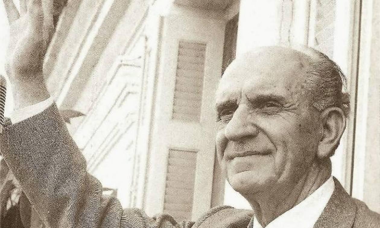 Σαν σήμερα το 1968 πέθανε ο επονομαζόμενος και «Γέρος της Δημοκρατίας», Γεώργιος Παπανδρέου