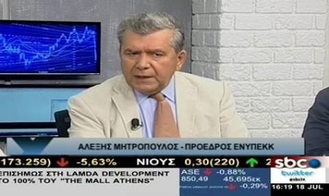 Αλέξης Μητρόπουλος: Όλοι οι συνταξιούχοι να κάνουν αίτηση για τα αναδρομικά τους