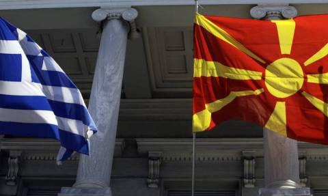 Ελλάδα και Σκόπια άρχισαν τις διαδικασίες για τη διαγραφή αλυτρωτικών αναφορών από τα σχολικά βιβλία