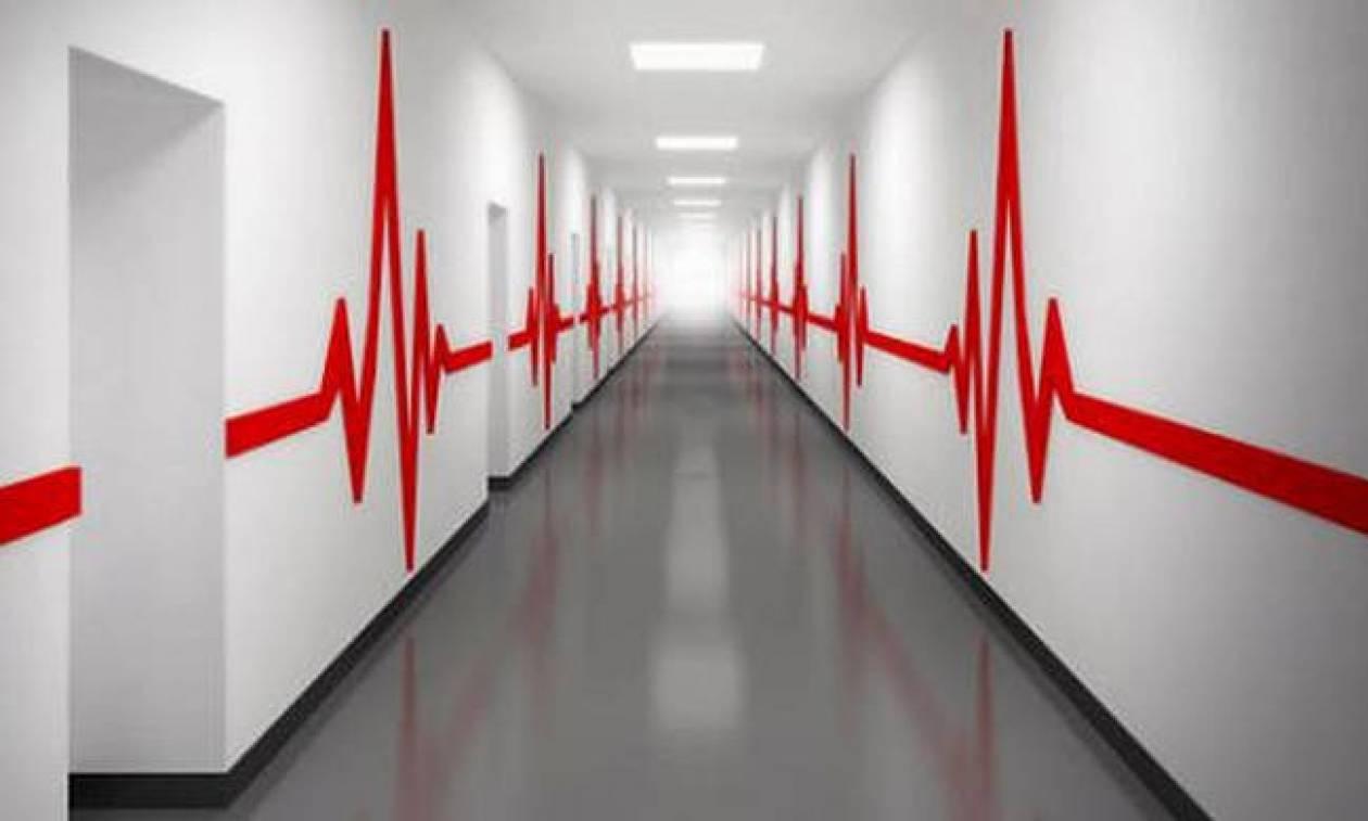 Σάββατο 3 Νοεμβρίου: Δείτε ποια νοσοκομεία εφημερεύουν σήμερα