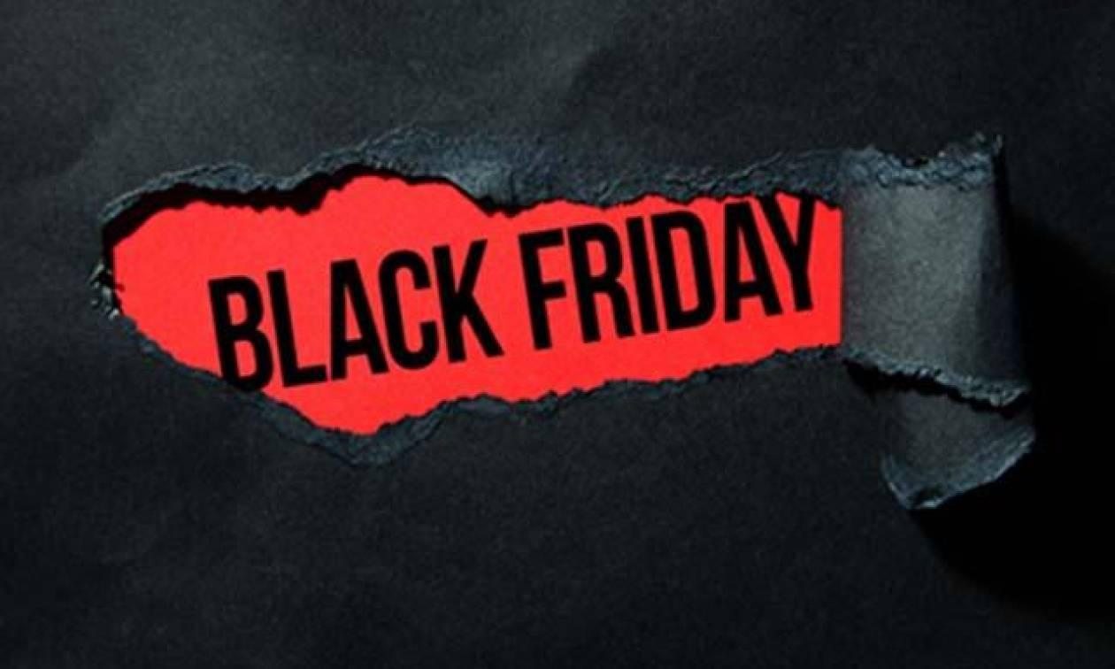 Black Friday 2018: Έρχεται η «Μαύρη Παρασκευή» των εκπτώσεων