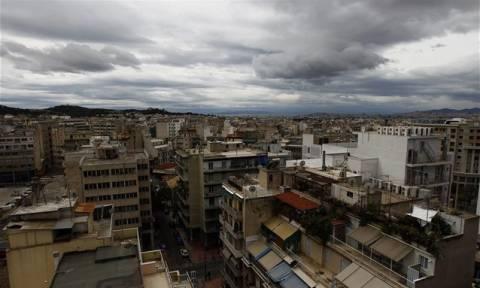 Ο καιρός σήμερα: Συννεφιά και πτώση της θερμοκρασίας