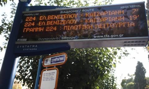 Έρχονται ριζικές αλλαγές στις συγκοινωνίες της Αθήνας: Πώς θα κινούνται λεωφορεία και τρόλεϊ