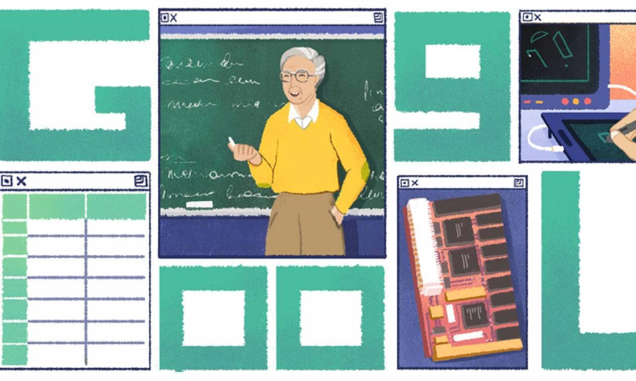 Μιχάλης Δερτούζος: Ποιος είναι ο σπουδαίος Έλληνας επιστήμονας που τιμά σήμερα με doodle η Google