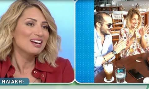 Μαρία Ηλιάκη: Μιλά πρώτη φορά για τον νέο της σύντροφο «Τον βλέπω και λιώνω»
