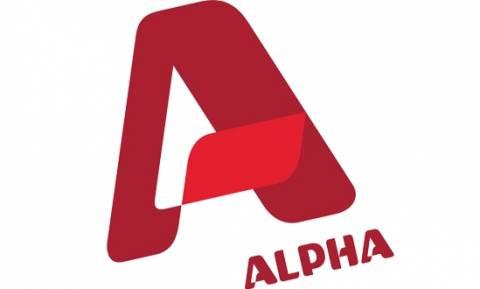 Αυτός είναι ο νέος διευθύνων σύμβουλος του ALPHA