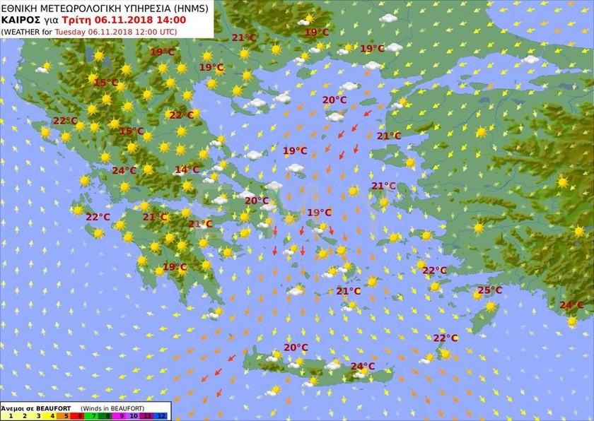 Καιρός τώρα: Συννεφιασμένη η Τρίτη με «ανοιξιάτικες» θερμοκρασίες (pics)