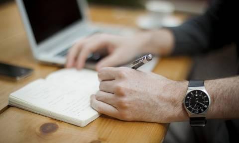 Ψάχνεις δουλειά; ΕΔΩ είναι οι νέες προκηρύξεις για θέσεις εργασίας σε δήμους και Δημόσιο