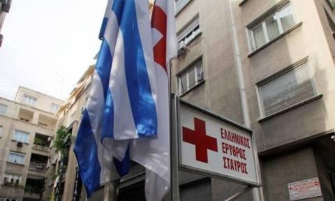 Δύο… πρόεδροι στον Ελληνικό Ερυθρό Σταυρό – «Επίδικο» η περιουσία του οργανισμού