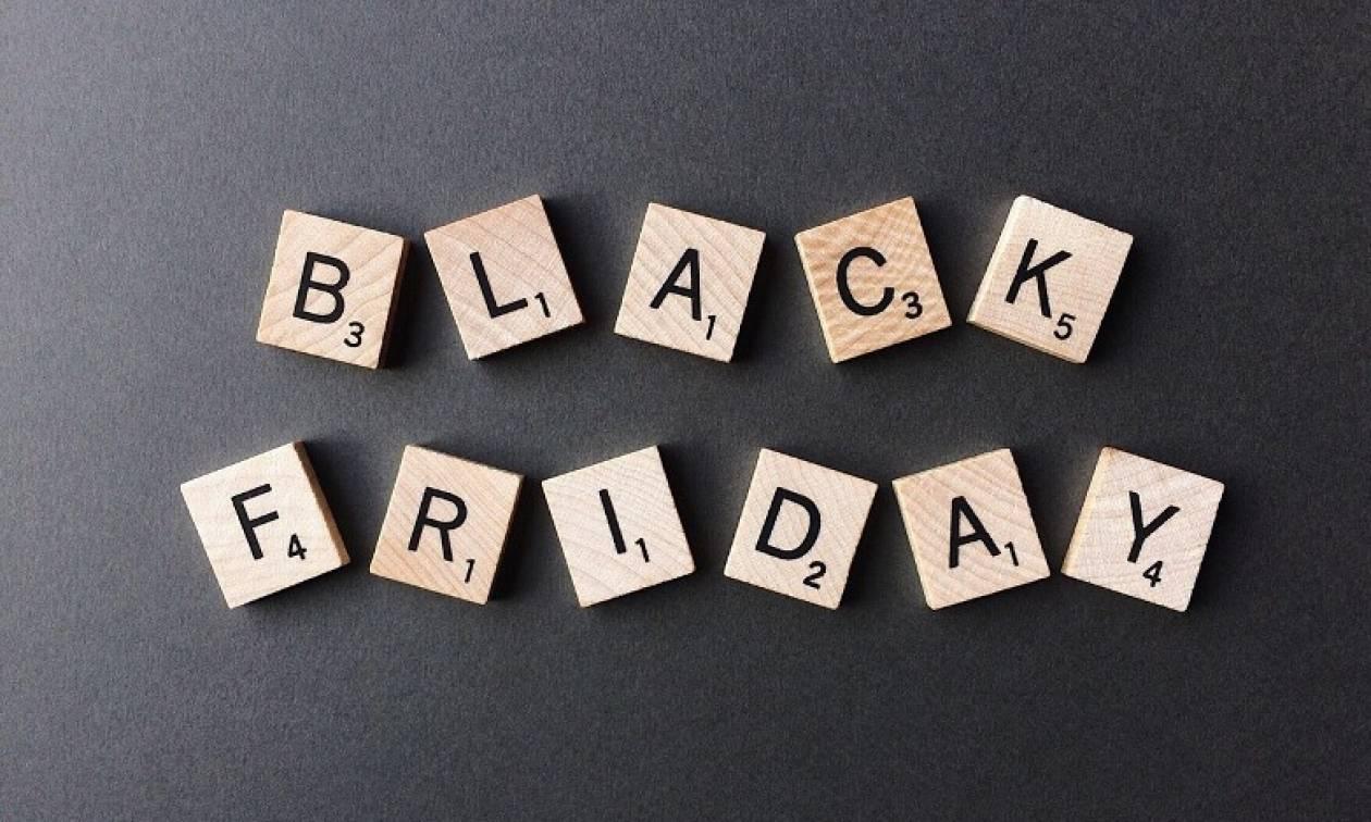 Black Friday 2018: Αντίστροφη μέτρηση για τη «Μαύρη Παρασκευή» των μεγάλων εκπτώσεων