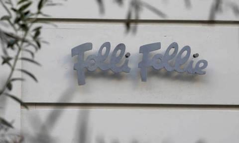 Πρόστιμο 20.000 ευρώ στη Folli Follie