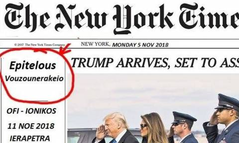 Μπράβο λεβέντες! Ομάδα της Γ' Εθνικής της Κρήτης φιγουράρει σε πρωτοσέλιδο των New York Times! (pic)