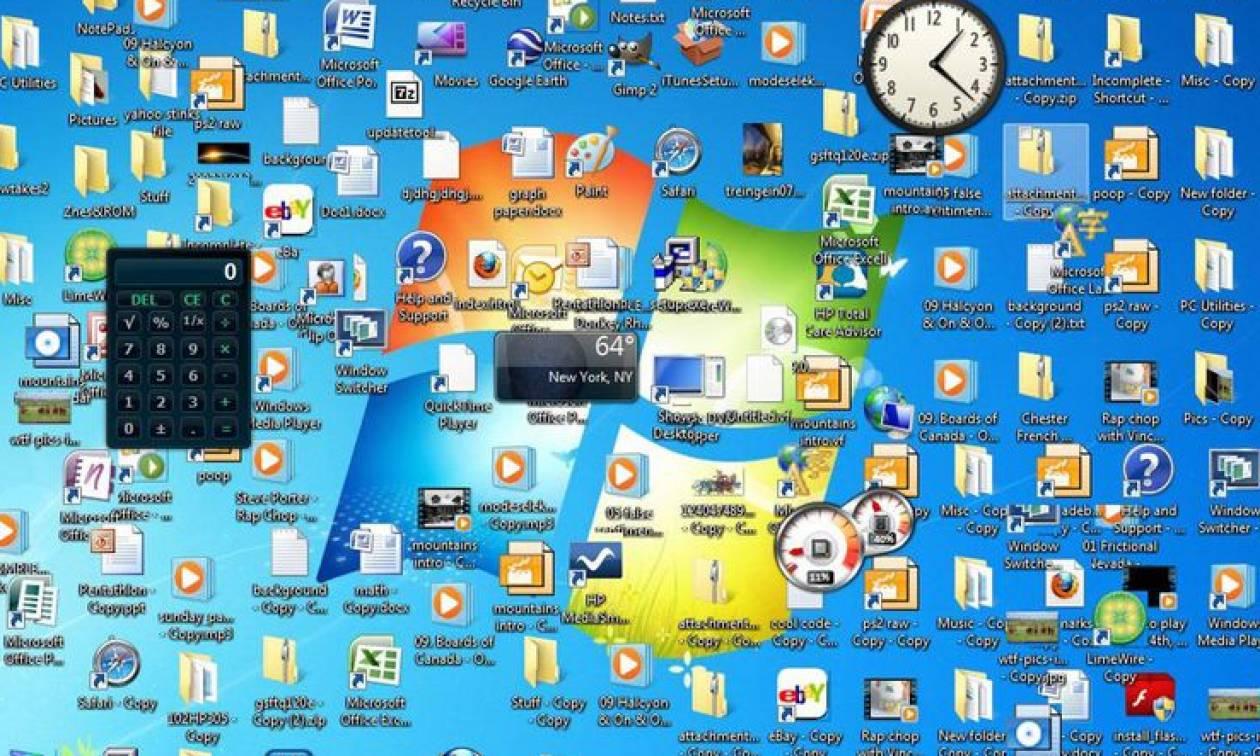 Πώς να καθαρίσετε την επιφάνεια εργασίας των Windows στον υπολογιστή σας!