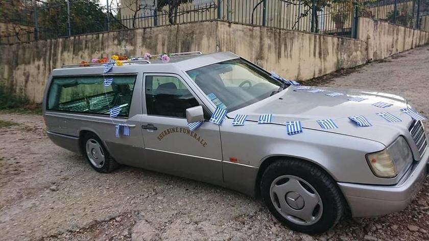 Κωνσταντίνος Κατσίφας: Ο σπαραγμός της μάνας, η Ελληνική σημαία και η έκκληση για την κηδεία