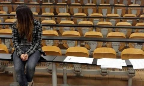 Μετεγγραφές φοιτητών: Το 56% των αιτήσεων έγινε δεκτό φέτος - Κάντε ΕΔΩ την ένσταση