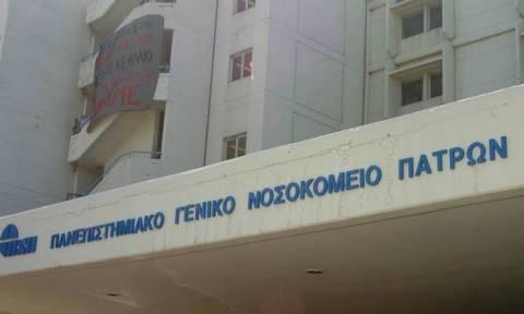 ΝΔ: Στο «κόκκινο» το Πανεπιστημιακό Γενικό Νοσοκομείο Πατρών