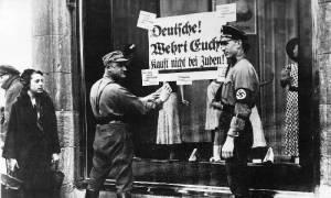 9η Νοεμβρίου: Η ημερομηνία που θα «στοιχειώνει» για πάντα την ιστορία της Γερμανίας