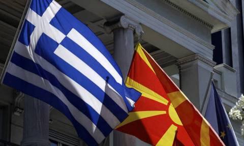 Νέα συνοριακή διάβαση Ελλάδος - Σκοπίων