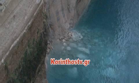 Κλειστός ο Iσθμός της Κορίνθου - Έπεσε ολόκληρη η πλαγιά στη θάλασσα (vid)