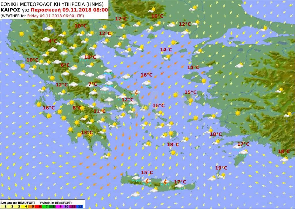 Καιρός τώρα: Παρασκευή με βροχές και καταιγίδες - Ποιες περιοχές θα επηρεαστούν (pics)