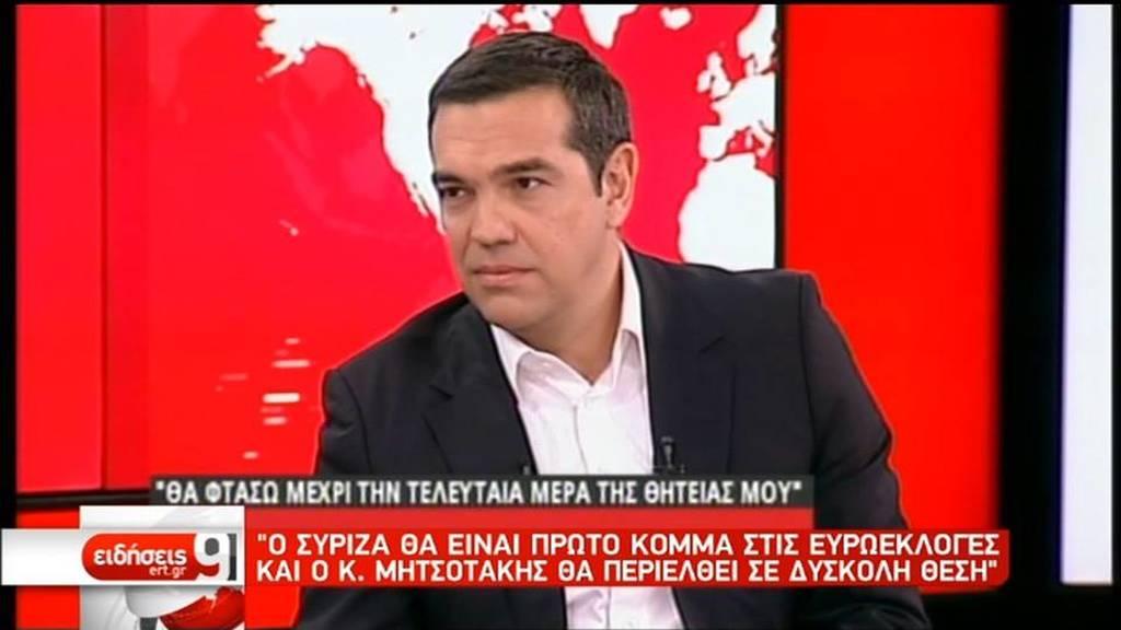 Δείτε ΕΔΩ πού θα γίνουν οι 34.500 προσλήψεις στο Δημόσιο - Όσα είπε ο Αλέξης Τσίπρας